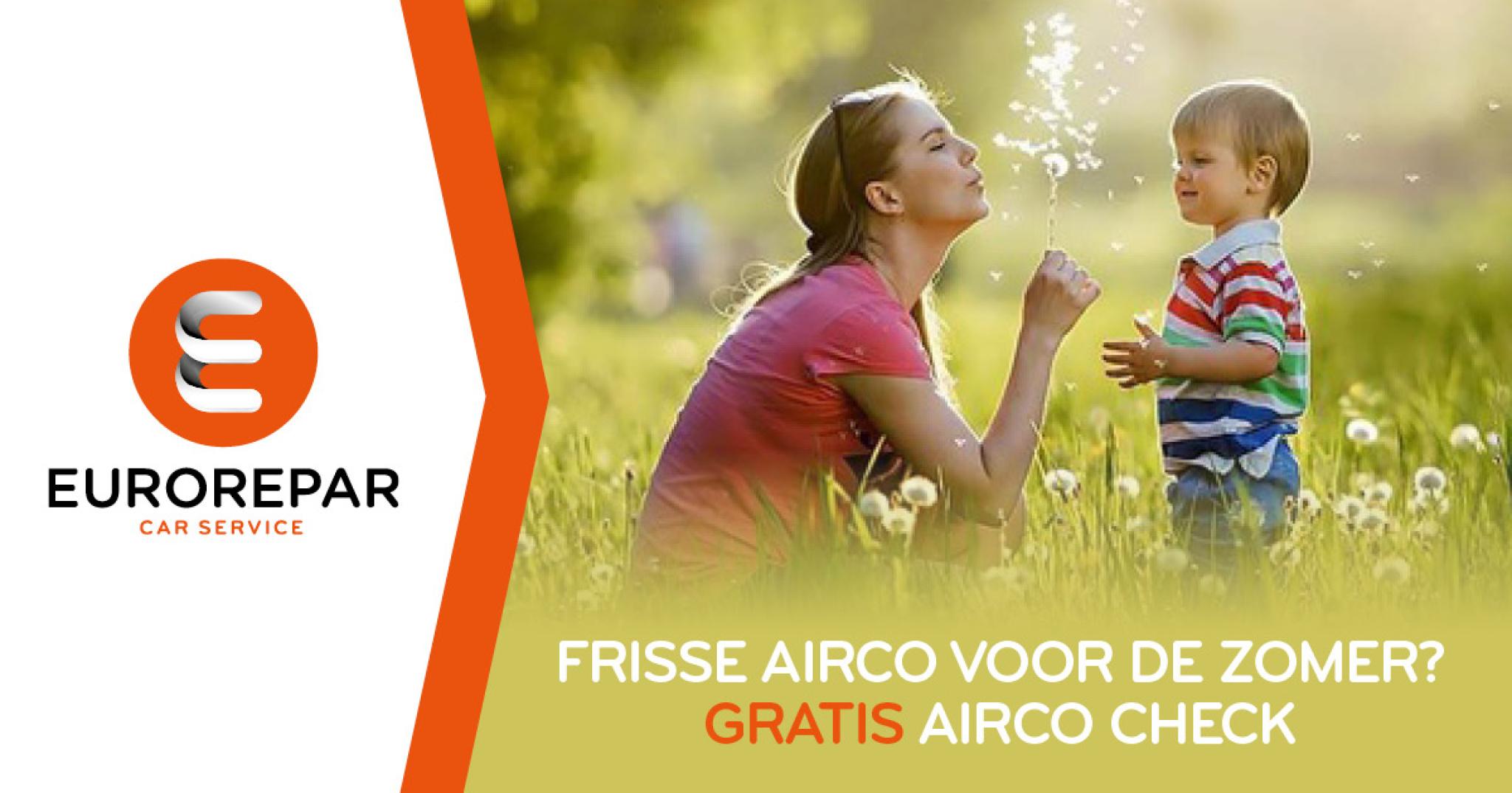 Frisse Airco voor de zomer ?-2021-04-20 09:25:11