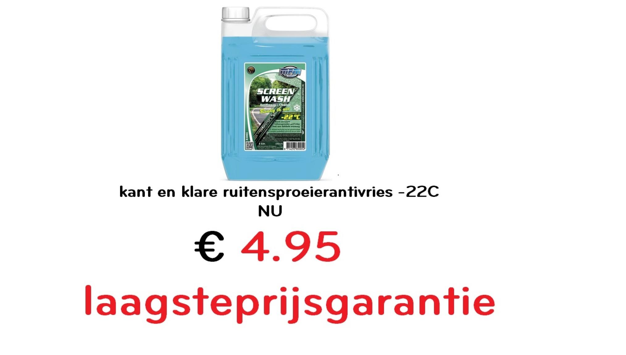 Op is Op   ruitensproeiervloeistof. -22 € 4.95 incl. btw voor 5L-2021-02-04 11:10:06